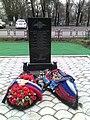 Памятник погибшим сотрудникам МВД - panoramio (1).jpg