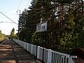 Платформа 78км - panoramio.jpg