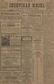 Сибирская жизнь. 1898. №003.pdf
