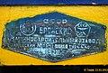 ТЭМ2-6004, Россия, Нижегородская область, станция Тупиковая (Trainpix 51274).jpg