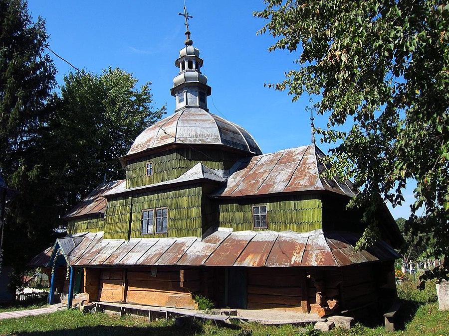 Urman, Ukraine