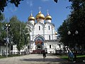 Успения Пресвятой Богородицы собор Ярославль.JPG