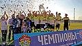 ФК Евпатория победитель чемпионата АРК (2018, 1).jpg