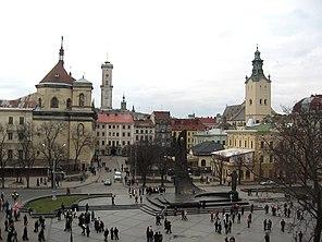 Проспект Свободи (Львів) — Вікіпедія 52f227fc4c3b4