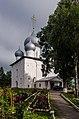 Церковь Успения Пресвятой Богородицы (1553 - 1570-е).jpg