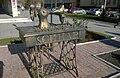 Швейная машинка Зингер (Новосибирск) 01.jpg