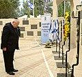 טקס אזכרה ממלכתי בישראל לנפגעי פעולות איבה 2017.jpg