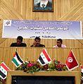 المؤتمر القومي للشباب العربي 1.jpg