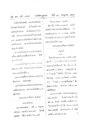 สญ สยาม-ฝรั่งเศส (๒๔๔๙-๐๓-๒๓) b.pdf