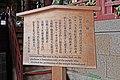 まとまって行動する (Giant Buddha) (46940721325).jpg