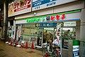 ファミリーマートと薬ヒグチ京橋店.jpg