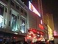 中国新疆乌鲁木齐市 China Xinjiang Urumqi, China Xinjiang Urumqi - panoramio - 罗布泊 (200).jpg