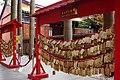 台北孔廟許願牌 Wooden Wishing Plagues in Taipei Confucius Temple - panoramio.jpg