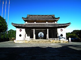 圓通寺前殿 The Front Hall of Yuantong Temple - panoramio.jpg