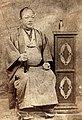 山本五左衛門貞陳 1830 - 1881(天保元年~明治14年) 山本五郎祖父.jpg