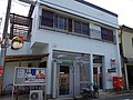 岸和田城内郵便局 Kishiwada-Jōnai Post Office 2013.8.29 - panoramio.jpg