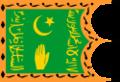 布哈拉汗國之旗.png