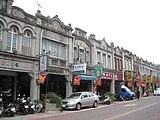 中正路の西側の建物