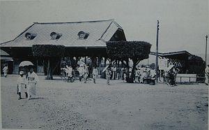 Xinbeitou Station - Former TRA Xinbeitou Station building