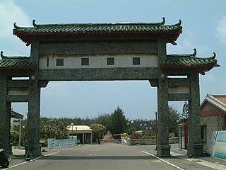 Huxi, Penghu Rural township