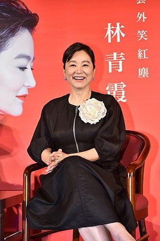 Hong Kong International Film Festival - Filmmaker in Focus: Brigitte Lin Ching-Hsia