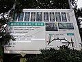 横浜市八聖殿 - panoramio.jpg