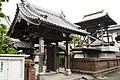 永万寺 - panoramio.jpg