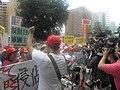 示威者在台北呼籲台灣與中國大陸聯合保釣 01.jpg