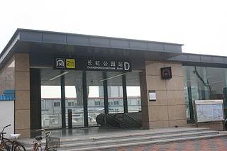 Changhonggongyuan station metro station in Tianjin, China