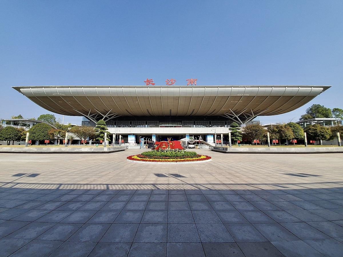 长沙火车南站西广场_长沙南站 - 维基百科,自由的百科全书
