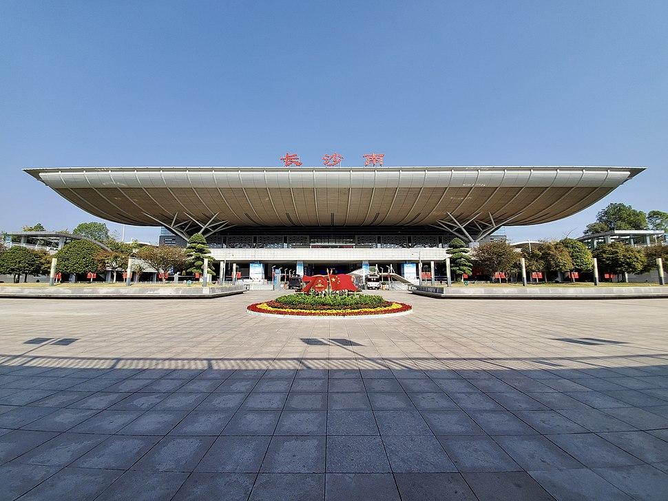 长沙南站西广场