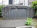 阪神高速開通記念の碑(裏側) - panoramio.jpg