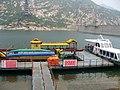 青龙峡 - 游船码头 - panoramio.jpg