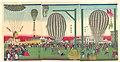 風船昇遥図-Illustration of a Balloon Ascending (Fūsen shōyō no zu) MET DP148077.jpg