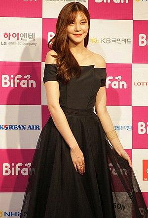 Cha Ye-ryun - Image: 제19회 부천국제판타스틱영화제 폐막식 레드카펫 04