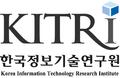 한국정보기술연구원 세로로고.png