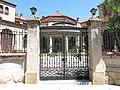011 Casa Miró, pl. Manuel Raventós 10 (Sant Sadurní d'Anoia), reixa d'entrada.jpg
