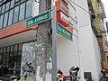 0155jfRoxas Boulevard United Nations Avenue Ermita Manilafvf 07.jpg