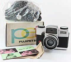 0436 Fujipet EE with Box (5873493490).jpg