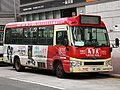 070002 ToyotacoasterVE2161.jpg