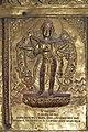 090 Kamaṇḍalu Lokeśvara (Jana Bahal).jpg