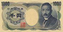 Una vecchia banconota da 1.000 yen, lato con il ritratto di Natsume Sōseki, le nuove banconote sono entrate in circolazione, rimpiazzando queste, il 1º novembre 2004