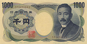 Banknotes of the Japanese yen - A series D 1000 yen note, featuring the portrait of Natsume Sōseki. It has been replaced by the series E 1000 yen note since November 1, 2004.
