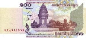 Cambodian riel - Image: 100 riel 2001 obverse