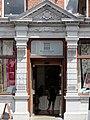 102 Upper Georges Street Dun Laoghaire 03.jpg