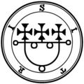 12-Sitri seal.png