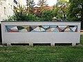 1210 Justgasse 29 - Betonwandmosaik Ornamentales Band von Karl Hauk 1964 IMG 4794.jpg