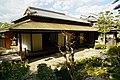 141115 Tabuchi Garden Ako Hyogo pref Japan02s3.jpg
