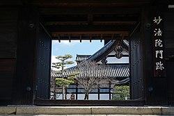 150124 Myohoin Kyoto Japan01n.jpg
