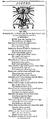 1803 JHomer BostonWeeklyMagazine Sept24.png